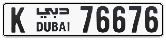 K 76676 - Plate numbers for sale in Dubai