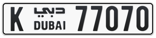 K 77070 - Plate numbers for sale in Dubai