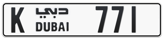 K 771 - Plate numbers for sale in Dubai