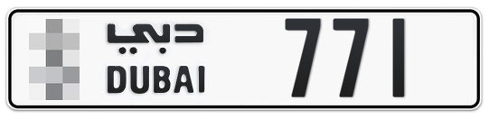 * 771 - Plate numbers for sale in Dubai