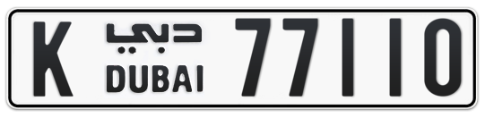 K 77110 - Plate numbers for sale in Dubai