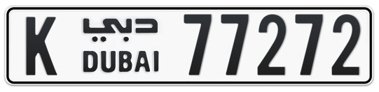 K 77272 - Plate numbers for sale in Dubai
