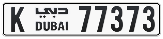 K 77373 - Plate numbers for sale in Dubai