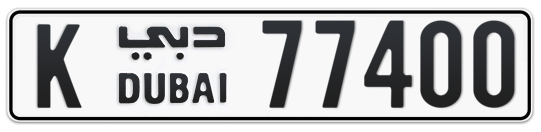 K 77400 - Plate numbers for sale in Dubai