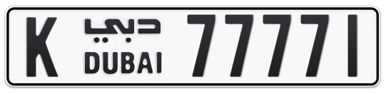 K 77771 - Plate numbers for sale in Dubai