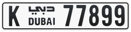 K 77899 - Plate numbers for sale in Dubai