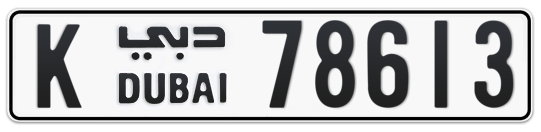 K 78613 - Plate numbers for sale in Dubai