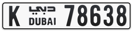 K 78638 - Plate numbers for sale in Dubai
