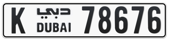 K 78676 - Plate numbers for sale in Dubai