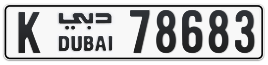 K 78683 - Plate numbers for sale in Dubai
