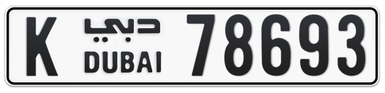 K 78693 - Plate numbers for sale in Dubai