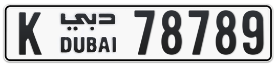 K 78789 - Plate numbers for sale in Dubai