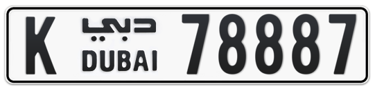 K 78887 - Plate numbers for sale in Dubai