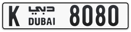 K 8080 - Plate numbers for sale in Dubai