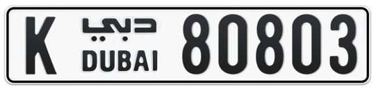 K 80803 - Plate numbers for sale in Dubai