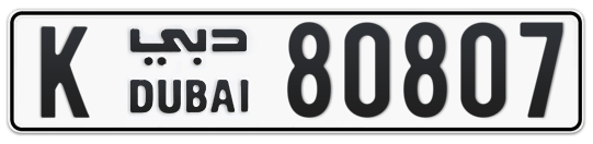 K 80807 - Plate numbers for sale in Dubai