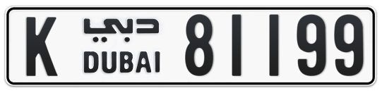 K 81199 - Plate numbers for sale in Dubai