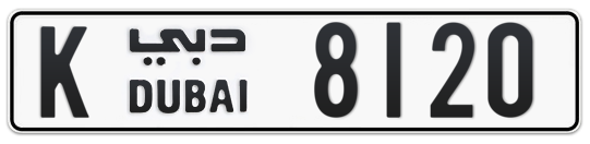 K 8120 - Plate numbers for sale in Dubai