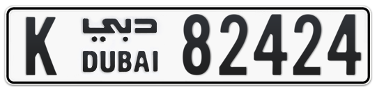 K 82424 - Plate numbers for sale in Dubai