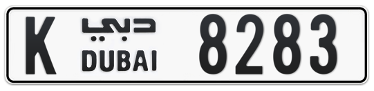 K 8283 - Plate numbers for sale in Dubai
