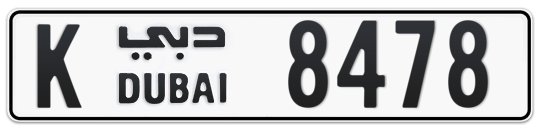 K 8478 - Plate numbers for sale in Dubai