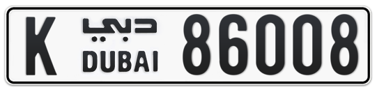 K 86008 - Plate numbers for sale in Dubai