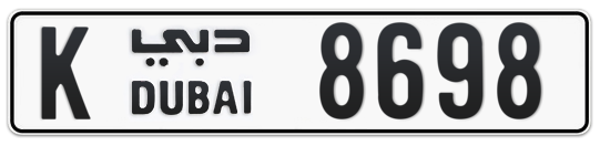 K 8698 - Plate numbers for sale in Dubai