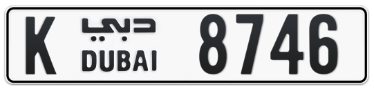 K 8746 - Plate numbers for sale in Dubai