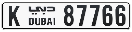 K 87766 - Plate numbers for sale in Dubai