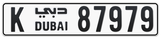 K 87979 - Plate numbers for sale in Dubai