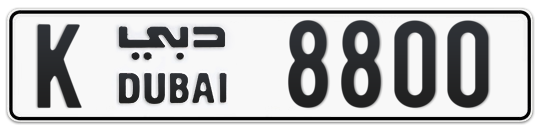 K 8800 - Plate numbers for sale in Dubai