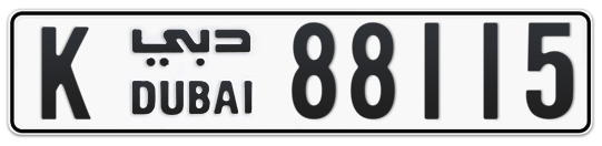 K 88115 - Plate numbers for sale in Dubai