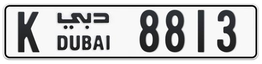 K 8813 - Plate numbers for sale in Dubai
