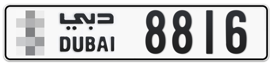 * 8816 - Plate numbers for sale in Dubai
