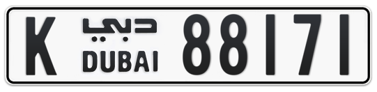 K 88171 - Plate numbers for sale in Dubai
