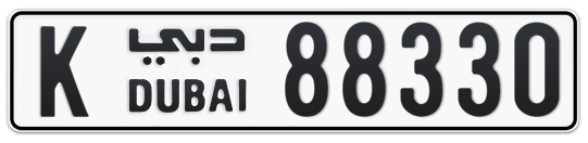 K 88330 - Plate numbers for sale in Dubai