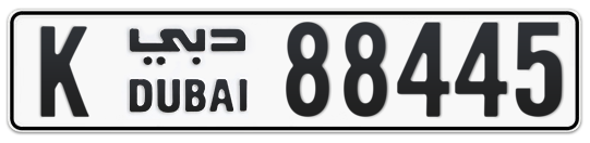 K 88445 - Plate numbers for sale in Dubai