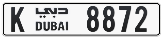 K 8872 - Plate numbers for sale in Dubai