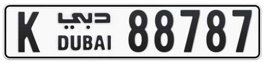 K 88787 - Plate numbers for sale in Dubai