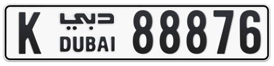 K 88876 - Plate numbers for sale in Dubai