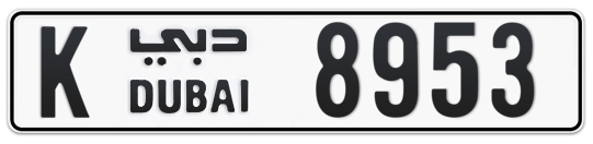 K 8953 - Plate numbers for sale in Dubai