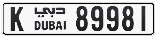 K 89981 - Plate numbers for sale in Dubai