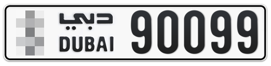 * 90099 - Plate numbers for sale in Dubai
