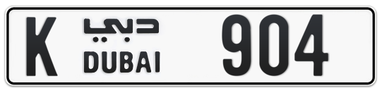 K 904 - Plate numbers for sale in Dubai