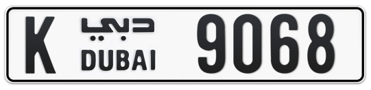 K 9068 - Plate numbers for sale in Dubai