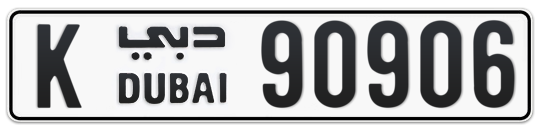 K 90906 - Plate numbers for sale in Dubai