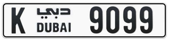 K 9099 - Plate numbers for sale in Dubai