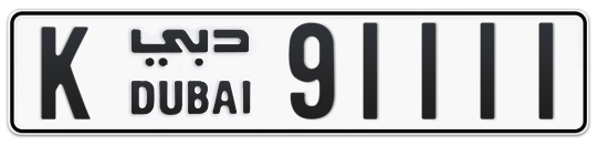 K 91111 - Plate numbers for sale in Dubai