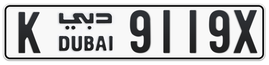 K 9119X - Plate numbers for sale in Dubai