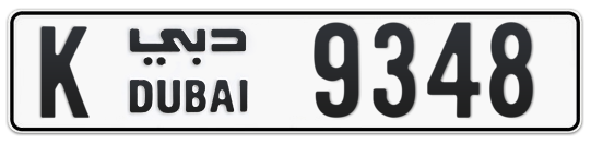 K 9348 - Plate numbers for sale in Dubai